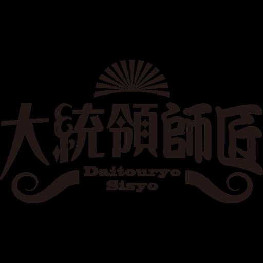 【緊急告知】フェス参加情報!